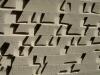 22_Lisa-Enderli__Papercuts_2008-43x36cm_Detail_DSC03114_1